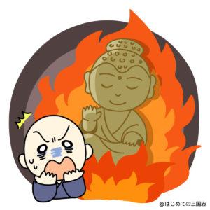 Abolition-of-Buddha(仏教と廃仏毀釈)