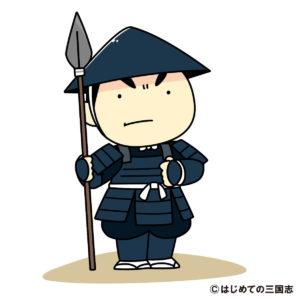 Ashigaru(足軽-兵士)