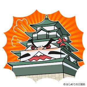 Edo-Castle(江戸城)