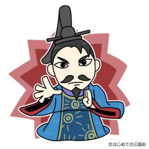 Emperor-Meiji(明治天皇)