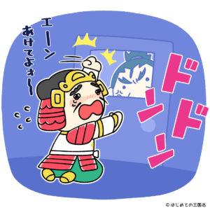 Nobumori-Sakuma-exile(織田信長に追放される佐久間信盛)