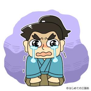 Tears-saigo-takamori(涙する西郷隆盛)