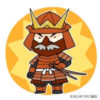 armor(鎧を身にまとう武士)