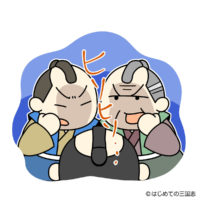 bakumatu-Close-politics(幕末の密室政治)密談