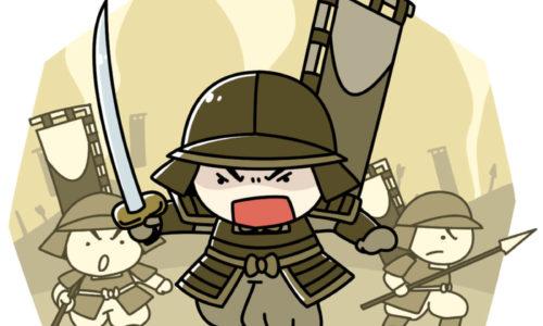 battle-Soldier(合戦に参戦する兵士)