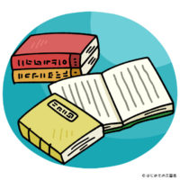 book-Suikoden(水滸伝-書類)