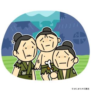 farmers(農民)