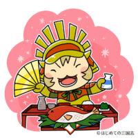 hideyosi-toyotomi(宴をする豊臣秀吉)