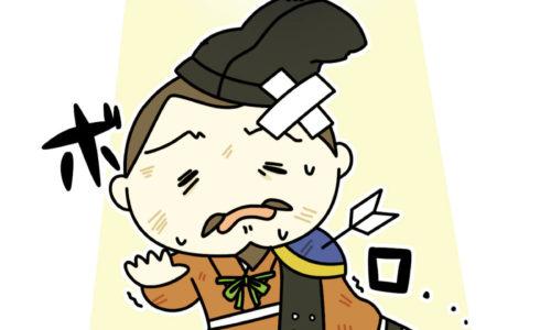 ieyasu-tokunaga-lose(敗北する徳川家康)