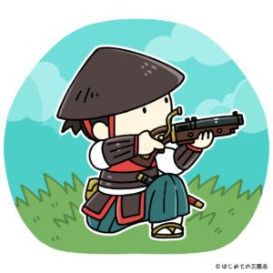 japanese-matchlock(火縄銃)