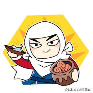 kenshin-uesugi-sake(上杉謙信は酒大好き)
