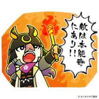 mituhide-aketi-honouji(明智光秀の本能寺の変)