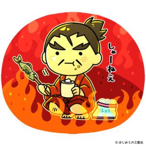 nobunaga-oda-Honnoji(本能寺の変の織田信長)
