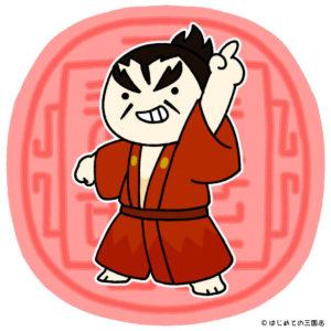 oda-nobunaga-Tenkafubu(天下布武を唱える織田信長)