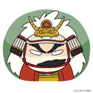 singen-takeda(武田信玄)
