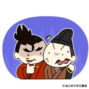 tokugawa-oda(織田信長と徳川家康)