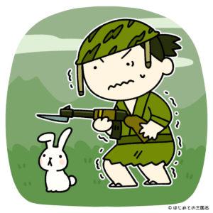 young-saigo-takamori(若い頃の西郷隆盛)