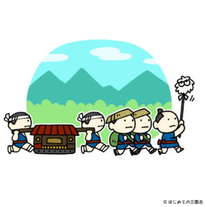 Change-of-attendance(参勤交代)