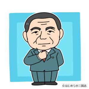 Kakuei-Tanaka(田中角栄)