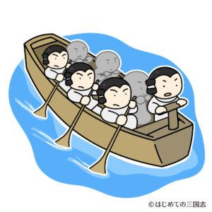 Maruki-boat(丸木舟-弥生時代)