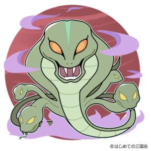 Naga(蛇神ナーガ)