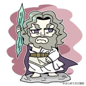 Zeus(ギリシャ神話-ゼウス)