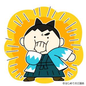 isami-kondou-shinsengumi(近藤勇-新選組局長)