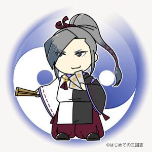 seimei-abeno(陰陽師-安倍晴明)