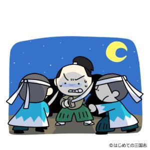 shinsengumi(新選組)