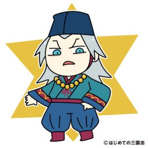 yoshinori-ashikaga(足利義教)