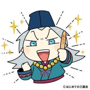 yoshinori-ashikaga-lottery(くじ引きで将軍になった足利義教)