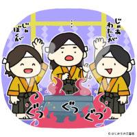 湯起請(日本の裁判)