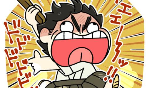 薩摩藩士の猿叫