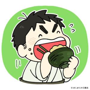 えのころ飯を食べる薩摩藩士