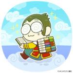 戦国史ライター YASHIRO-ver3