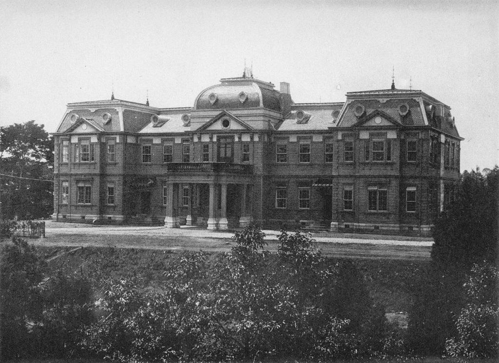 東京高等師範学校(東京師範学校) wikipedia