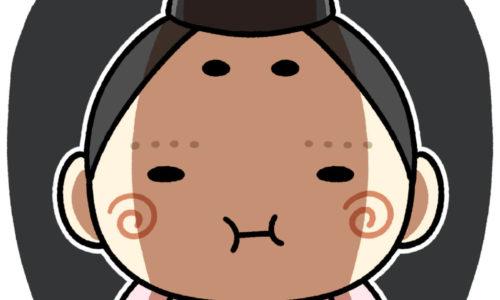 悪い顔をしている今川義元