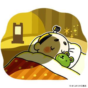 暗殺(寝ているシーン)モブ