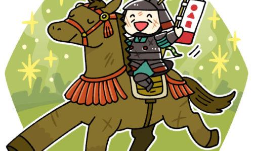 馬にのり凱旋する将軍モブ(兵士)