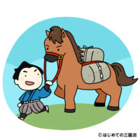 馬に粘土を載せて運ぶ人(幕末時代)