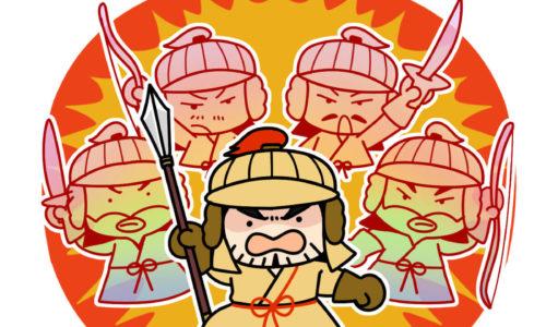攻め寄せる蒙古兵(モンゴル軍)