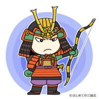 鎌倉時代の侍(武士)
