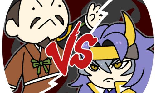 徳川家康vs石田三成(関ヶ原の戦い)