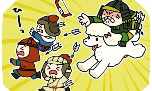 蒙古兵を弓矢で追い払う鎌倉武士