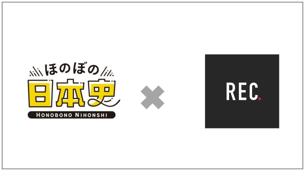 ほのぼの日本史 x REC.