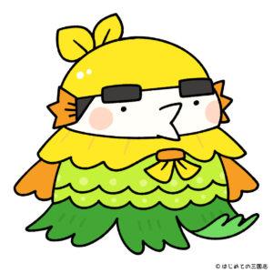日本史の妖精・かわぽん