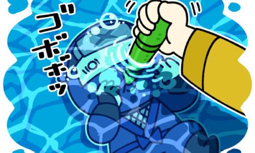 溺れる忍者