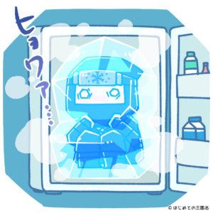 凍える忍者