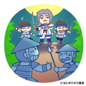 釣り野伏せを使い敵軍を駆逐する島津義久