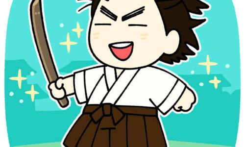 剣術を磨くため江戸にいた19歳の坂本龍馬